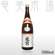 奄美黒糖焼酎龍宮30度1.8L