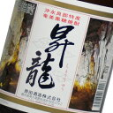 昇龍 30度 1800mlしょうりゅう 奄美 黒糖焼酎 昇竜 原田酒造 一升瓶 3