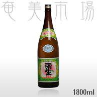 奄美黒糖焼酎弥生30度1800ml