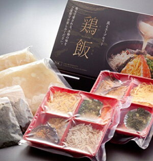 奄美のおもてなし料理鶏飯(けいはん)