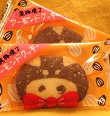 鹿児島!黒豚横丁アーモンドクッキー(30枚入)