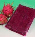 今話題の「ピタヤボウル」をご自宅で♪南国の太陽をたっぷり浴びた採れたて新鮮な果実がピュー...
