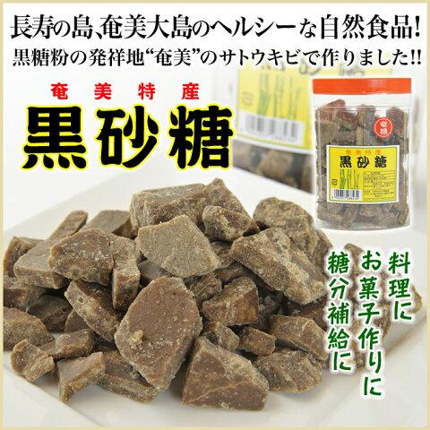 黒砂糖 平瀬製菓 プラスチックケース入り 360g 徳之島 奄美大島