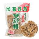送料無料 カンピー 加工 黒砂糖 450g×10袋入 ※北海道・沖縄は別途送料が必要。