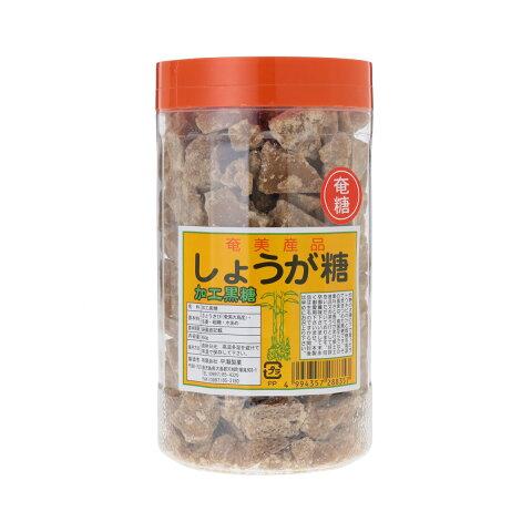 奄美 黒砂糖 生姜黒糖 しょうが黒糖 プラスチックケース 平瀬製菓 奄美大島