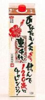 奄美 黒糖焼酎 重千代 (しげちよ) 30度 1800ml 1.8l 紙パック 喜界島酒造 12本まで送料1...
