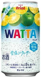 WATTA雪塩シークヮーサー