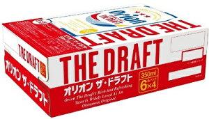 【お土産】【父の日】【母の日】【敬老の日】オリオンビール オリオン ザ・ドラフト 350m×24本 1ケース