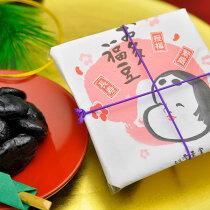 【お正月特集・あす楽対応】福豆/福の願いを込めた甘納豆