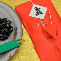 【お正月特集・あす楽対応】折鶴/高級丹波黒を使用したお祝い甘納豆