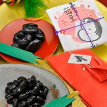 【お正月特集】甘納豆祝寄せ/お多福甘納豆の福豆&丹波黒甘納豆の折鶴セット
