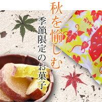 【秋季限定】お芋さんどら焼/5袋詰合【ネット通販限定】