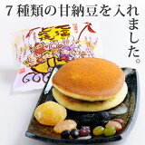 【ネット通販限定】七福どら焼