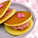 【春季限定】桜どらやき/5個詰合せ【季節限定どら焼】