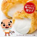 ギフト 贈り物 スイーツ【キャラクター ケーキ】ちっちゃいお...