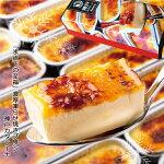 あす楽ひんやり新感覚スイーツプリンアイスクリームのような口どけギフト神戸カタラーナ1本