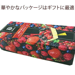 新発売ベリーカタラーナプリンいちごブルーベリーブラックベリー黒スグリ赤スグリ