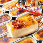 あす楽カタラーナとアマリアチーズプレーンセット