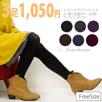 S-large size Womens tights leggings trench 80 and 150 denier leggings, trench and tights leggings leggings l 2 l ll 3 l 13, 15, l-5 l
