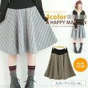 L〜 大きいサイズ レディース スカ−ト スカ-ト SKIRT skirt フレアスカート 大きなサイズ 大き...