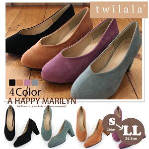 【送料無料】S〜 大きいサイズ レディース 靴■スエード カラーパンプス 脚がす…