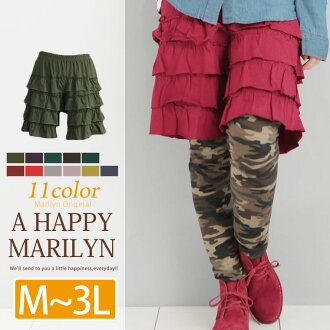 Large サイズショートパンツ shorts ■ gradually ruffle shorts Marilyn original ■ pants SHORT PANTS bottoms PANTS big size shortpants short bread for women no. 15, No.142 ladies / ladies ' L size