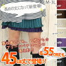 大きいサイズ レディース スカート【メール便可】フリー/ミニプリーツスカート/マリリンオリジナル☆/M/L/LL/3L/11号/13号/15号/M〜ビッグサイズ/大きめ女性用/大きいサイズレディース 婦人服/マタニティ/着やせ/大きいサイズスカート/No.37