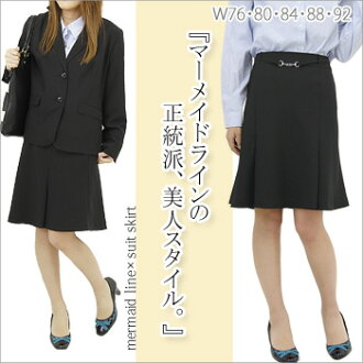 M-large size Womens suit skirt ■ Mermaid suit Skirt thin belted entrance ceremony to also! Also formal pretty cleanly dressed like ■ formal ska-g. W76 W80 W84 W88 W92 []