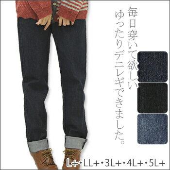 パンツ デニンス デニム レギンス レギング S~大きいサイズ レディース マタニティー 授乳服【...