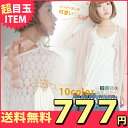 M〜 大きいサイズ レディース キャミソール camisole キャミ 大きなサイズ 大きめ レディス <...