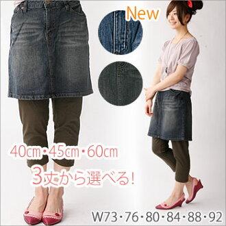 L-large size women's skirt DENIM SKIRT ■ stretch denim skirt ■ denim ska-g. bottom DENIME L LL 2 l 3 l 11, 13, 15, [] * [] *** []