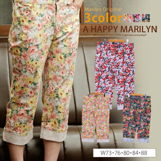 Large size ladies pants ■ stretch cropped length floral pants trend of floral pants ■ Marilyn original floral pants pants PANTS pants LL 3 l 4 l W73 W76 W80 W84 W88 [[KPP-2015FRL]]