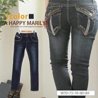 L-large size Womens pants ♦ washed enough length denim skinny pants back pocket Leopard print x zipper accent! ♦ PANTS DENIME W70 W73 W76 W80 W84 LL 3 l 11, 13, 15, [[13014]]
