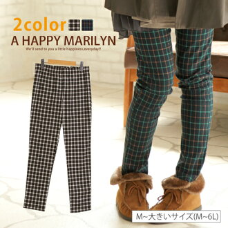 The M ... underwear ■ PANTS pants M L LL 3L 4L 5L 6L 11 13 15-17-19-21 size grain it is active because big size Lady's underwear ■ checked pattern ストレッチスキニーパギンス elasticity is distinguished, and to be able to become