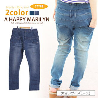 L-large size Womens pants ■ W West elbow-length stretch denim ■ Marilyn original pants PANTS pants L LL 3 l 4 l 5 l 6 l 11, 13, 15, 17, 19, 21, [[92382]] * [[92383]] great texture (jeans fashionably cute fall clothes jeans)