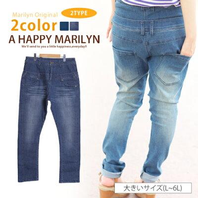 L〜 大きいサイズ レディース パンツ PANTS pants デニムパンツ ロングパンツ 大きなサイズ 大...