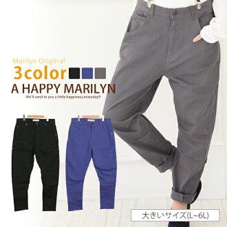 L-large size Womens pants ■ color saler El panties ass stretching tight covers! ■ original pants PANTS pants L LL 3 l 4 l 5 l 6 l 11, 13, 15, 17, 19, 21, [[map-2363kl]] big grained (loose Black Black autumn-winter adult 30's)
