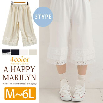 M-large size Womens pants ■ 3 stage lace petticoat ■ Marilyn original pettanko チパンツ bottoms PANTS Short bread for women ladies ' PANTS big size L 11 no. 4 l 3 l LL No. 13 15 17 5 l 19 []