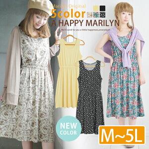 【半額】M〜 大きいサイズ レディース ワンピース ■新色追加!! ウエスト ブ…