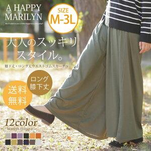 大きいサイズ レディース パンツ ガウチョパンツ スカーチョ PANTS pants [K400462/K400461] ひ...