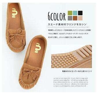 M〜レディースモカシン■フリンジデザインモカシン■モカシン靴くつシューズMLLL23.0cm23.5cm24.0cm24.5cm25.0cmOMMCM