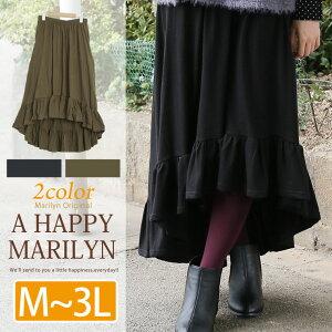 レディース スカート ウエスト フィッシュテールスカート オリジナル フィッシュテール フィッシュ ロングテールスカート ボトムス