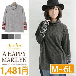 【半額】M〜 大きいサイズ レディース トップス■袖口 ネイティブ柄切替 タート…