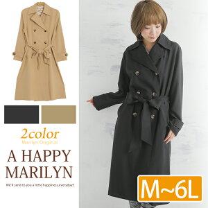 【送料無料】M〜 大きいサイズ レディース コート■長袖 ロング丈 トレンチコー…