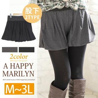 M-large size ladies shorts westergom ■ balloon hem shorts ■ short shorts PANTS SHORT pants balloon bread bigger clothes LL 2 l 3 L 11 no. 13 No. 15 issue No.136