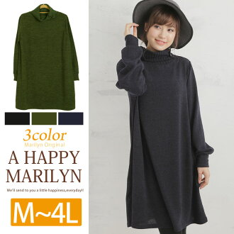 * Large size one piece summer ♦ off turtle neck knitted long sleeve one piece roughly adult knit face ♦ original dress M L LL 3 l 4 l 11, 13, 15, 17, K4 [[No.961]]