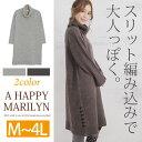 M〜 大きいサイズ レディース ワンピース■ウール混 長袖 タートルネック ニットワンピース 裾のデ...