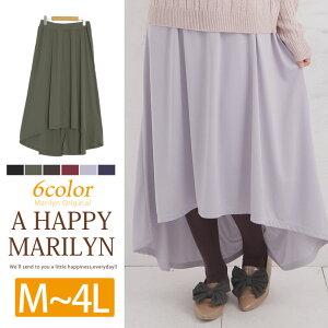 レディース スカート ウエスト フィッシュテールスカート オリジナル ボトムス ロングテールスカート