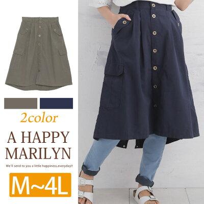 M〜大きいサイズレディーススカート■膝下丈フロントボタンスカート個性的なデザインが◎■スカ−トボトムスMLLL3L4L9号11号13号15号17号[687229]