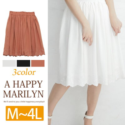 M〜大きいサイズレディーススカート■膝丈レーススカートひらりとしたシルエットが◎■スカ−トボトムスMLLL3L4L9号11号13号15号17号[687304]OMMBT